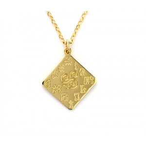 Impressions of Ireland Gold Pendant